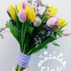 Тюльпаны, лимониум